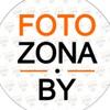 Fotozona - фотозоны, полиграфия, ростовые фигуры