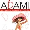 Adami - Интернет магазин женской одежды