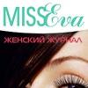 MissEva.ru - журнал для женщин.