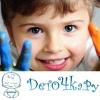 Деточка: для родителей о детях