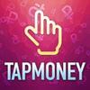 TapMoney : заработай на своём Android и iPhone!