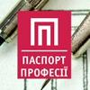 Best Universities in Ukraine