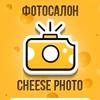 Фотосалон Cheese Photo | Кострома