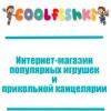 "Интернет-магазин ""КулФишки"" - CoolFishki.ru"