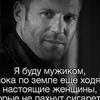Василий Синявкин