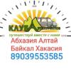 Клуб Автотуристов