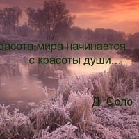 КатяИванова