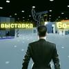 Виртуальная выставка оборудования