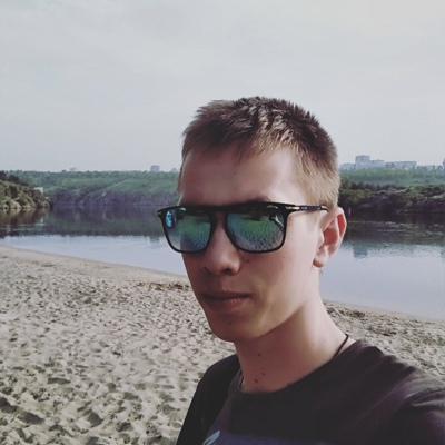 Іван Куліш, Запорожье