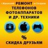 Roma Smirnov