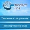 Растаможка в Домодедово