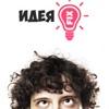 """Рекламное агентство """"Идея Фикс"""""""