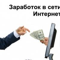 ΦедорΑрхипов