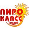 Фейерверки, Салюты и Пиротехника в Тольятти