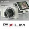 СASIO Exilim - мир фотографии