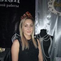 ЕленаКозлова