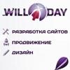 WillDay - Создание и продвижение сайтов