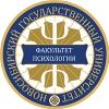 Институт медицины и психологии (Психология)
