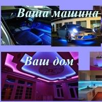ΡусланΑбрамов