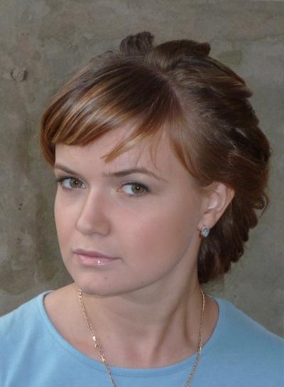 Вера Бикбулатова, Уфа
