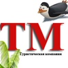 TUR-MAGAZIN.md