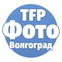 Фото Волгоград TFP | Фотографы Модели Фотостудии