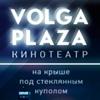 """Кинотеатр на крыше """"Volga Plaza"""". Зал в аренду!"""