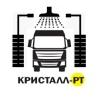 Грузовая автомойка КРИСТАЛЛ-РТ 24/7 Череповец