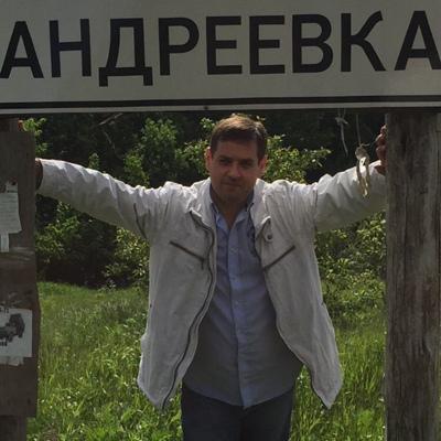 Андрей Сизов, Уфа