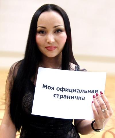 Баян Есентаева