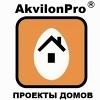 Проекты домов AkvilonPro™