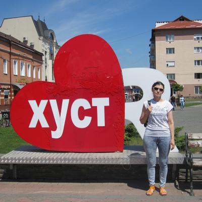 Ирина Гундикова, Тверь
