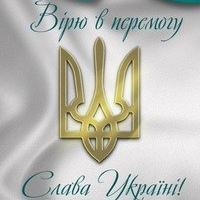 ІгорОктан