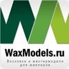 WAXMODELS.ru