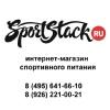 SportStack.ru - магазин спортивного питания
