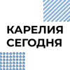 Карелия сегодня | Петрозаводск