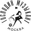 """ООО ПКФ """"Господин музыкант"""""""