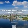 """Церковь """" Новый Путь """" г.Белово.[ВБ]"""