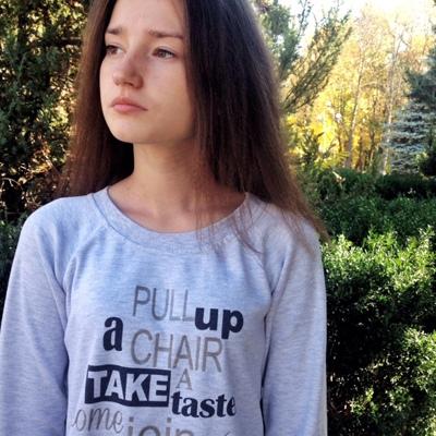 Yana Rachkivska, Khotin