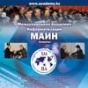 Международная Академия Информатизации KZ