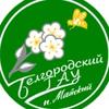 ФГБОУ ВО Белгородский ГАУ