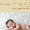 Детский и семейный фотограф Наталья Карпова.