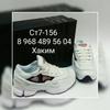 Обувь штучно СТ7-156