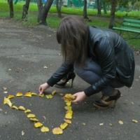 НатальяЯкимова