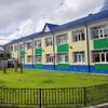 Школа №32