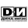 """ООО """"Дина Импэкс"""""""