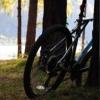 Велоклуб Горизонт. Абаза