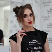 АннаКудрявцева