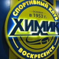 ГородВоскресенск