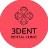 Стоматологическая клиника «3Dent» | м.Бауманская